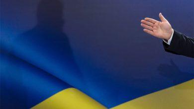 Photo of Украина: «финализация»
