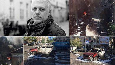 Photo of Убийство Шеремета раскрыто, но об этом молчат так как российского следа там нет