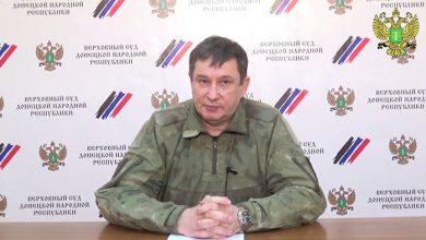 Photo of Украинский суд признал невиновным председателя Верховного суда ДНР
