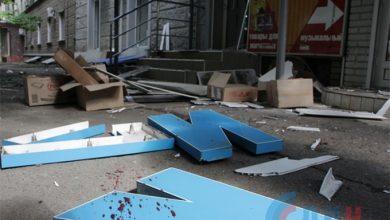 Photo of Два терракта в Луганске