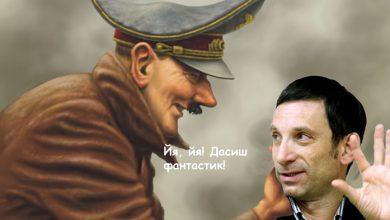 Photo of Шкиряк и Портников: Одессу изнасилуют украинским языком