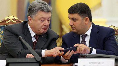 Photo of Бомба под Украину