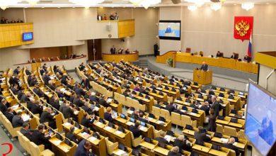 Photo of Госдума разрешила отказываться от гражданства Украины на территории России