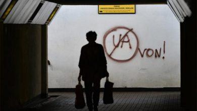 Photo of «UA von!» — по всей Польше