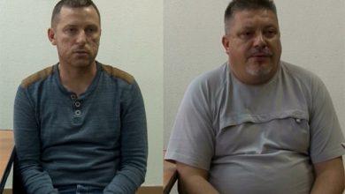 Photo of Террористы киевских путчистов признались в подготовке терактов на территории Крыма