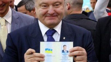 Photo of Вечная украинская ценность