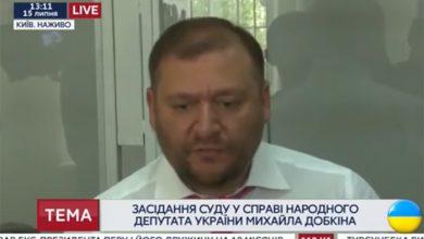 Photo of Путчисты взяли Михаила Добкина в заложники и потребовали выкуп — 2 миллиона долларов