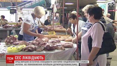 Photo of Судьба санитарно-эпидемиологической службы Украины