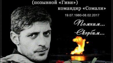 Photo of Герою антифашисту Михаилу Толстых сегодня исполнилось бы 37 лет