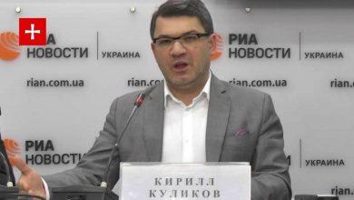 Photo of Экс-глава Интерпола Украины Куликов: Власть Порошенко пойдет под суд