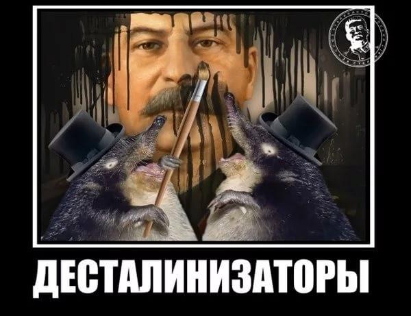 30 лет очернения Сталина разбились о народную любовь