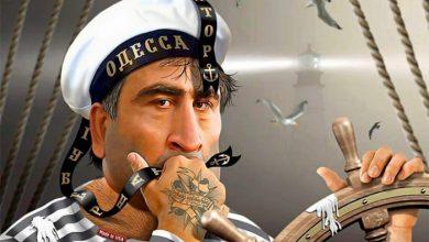 Photo of Опубликовано заявление Саакашвили на получение гражданства Украины