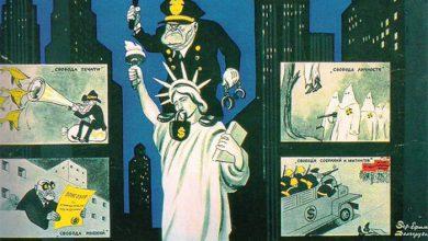 Photo of Washington Post призвал душить свободу слова в США