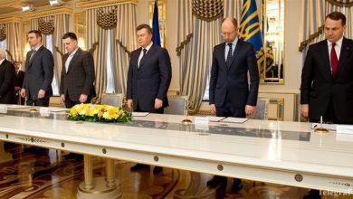 Photo of Бесследно исчезло Соглашение с оппозицией от 21 февраля 2014 года