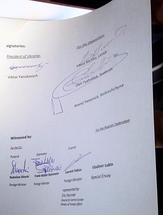 Бесследно исчезло Соглашение с оппозицией от 21 февраля 2014 года