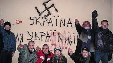 Photo of Украинские нацисты и душа гражданина