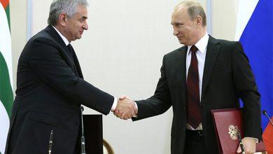 Photo of Россия гарантирует безопасность и независимость Абхазии