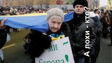 Photo of Украинский национализм во власти — это обнищание украинцев в шесть раз