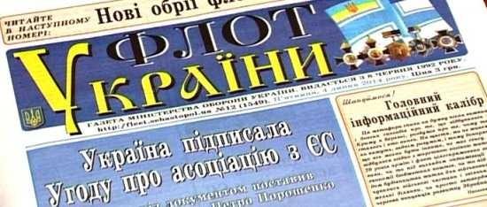 Не москали, а свои уничтожили «самый боеспособный корабль украинского флота», пишет могилянский доцент Лосев