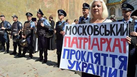Летняя паника в украинской диаспоре США и на Украине