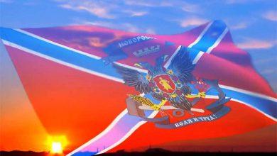 Photo of Советник Путина: Новороссию и Малороссию нужно вернуть в состав России