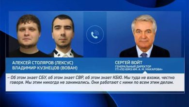 Photo of Директор «Южмаша» рассказал о контрабанде двигателей в КНДР
