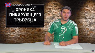 Photo of Украинцы слишком: много едят, долго живут и мало платят. Хроника падающих вил №57