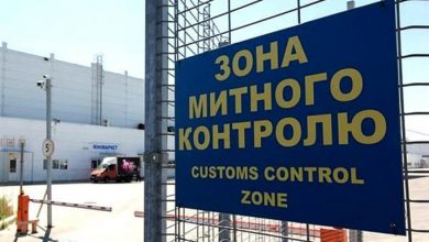 Photo of Путчисты заводят украинцев в новый вид рабства