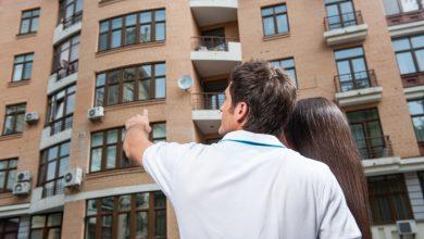 Photo of Особенности покупки вторичного жилья в Запорожье
