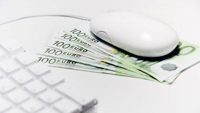 Photo of Как оформить кредит через интернет?