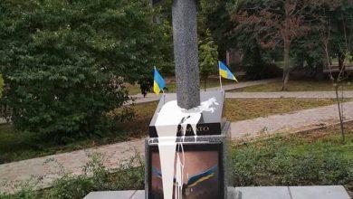 Photo of В Киеве облили краской недавно установленный памятник боевикам путчистов