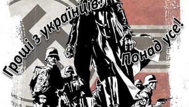 Photo of Учёные признают экономический крах нацистской Украины