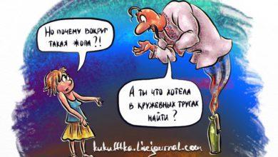 Photo of Украинский национализм дарит украинцам нищету и рагулизм