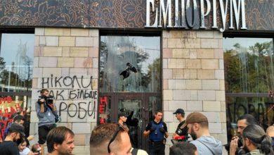 Photo of Погром магазина «Эмпориум» плавно перетекает в рейдерский захват