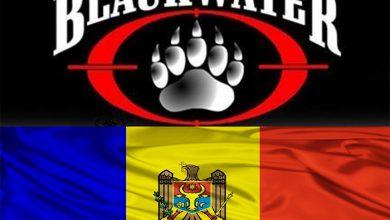 Photo of Олигархическое правительство Молдавии создает «ЧВК» для борьбы с собственным народом