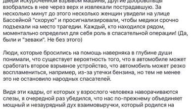 Photo of Молитесь, мрази!