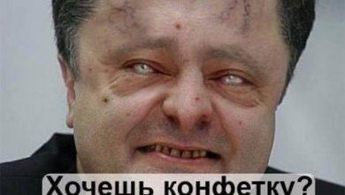 Photo of Украинцы гибнут за 2 млрд. долларов в год в карман диктатору Порошенко