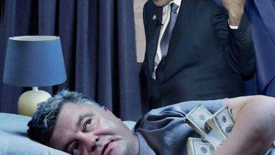 Photo of Порошенко прервал молчание и проблеял по поводу Саакашвили