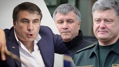 Photo of Киевский тупик: Порошенко уже предали