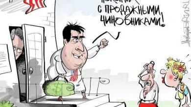 Photo of Нино Бурджанадзе рассказала, к чему готовит ЦРУ Саакашвили в 2018 году