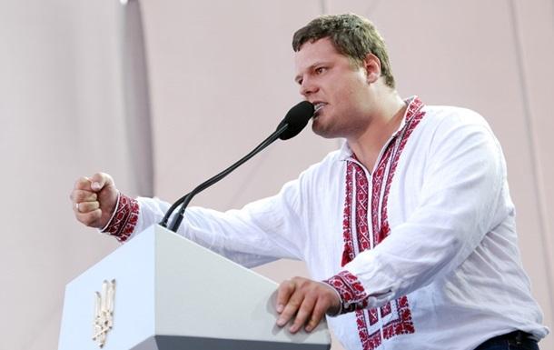 Андрей Ильенко, украинский нацист, депутат нелегитимной Верховной Рады
