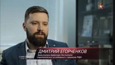 Photo of Спецслужбы Запада начали реализацию новых методов антироссийской информационной войны