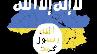 Photo of Украинские полицаи готовят террористов для отправки в ЕС и Россию