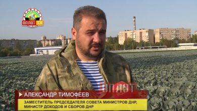 Photo of Интервью с «Ташкентом», на которого было совершено покушение киевскими террористами