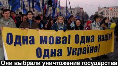 Photo of Порошенко выбрал русофобскую моноэтничность