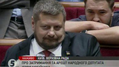 Photo of Майдаун обматерил по телефону Авакова, приняв его за российского пранкера