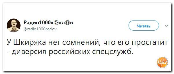 Собутыльник Вальцмана опять занюхал руку Путина