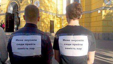 Photo of Киевских студентов нацисты сгоняют на ритуал в псевдоправославную секту