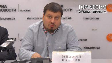 Photo of Американским чиновникам порекомендовали не соваться в украинские дела