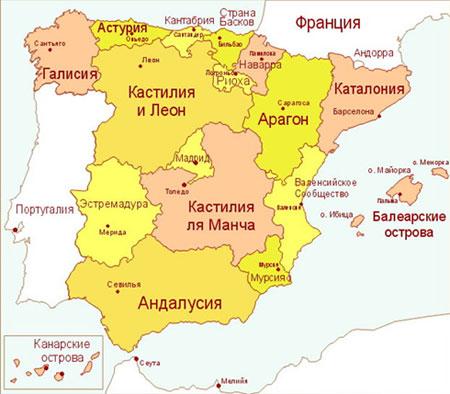 Регионы Испании.